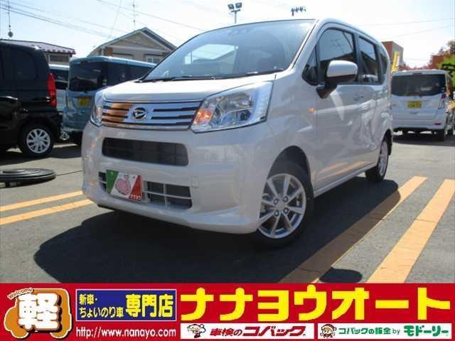 """ダイハツ X """"リミテッドIISAIII"""" 4WD"""