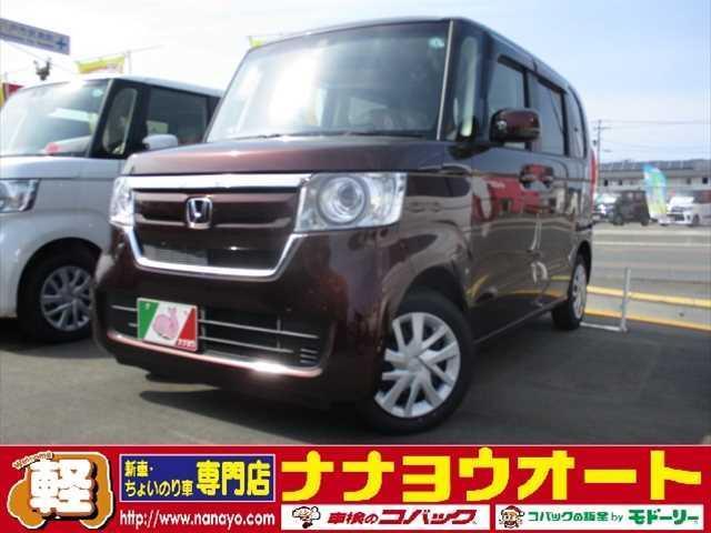 ホンダ G・L Honda SENSING 4WD