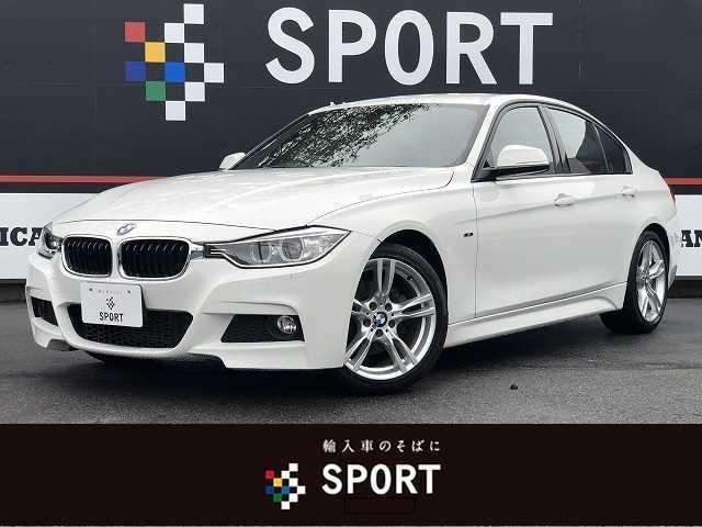 BMW 3シリーズ 320d Mスポーツ 純正HDDナビ バックカメラ Bluetooth コンフォートアクセス プッシュスタート ミラーインETC HIDヘッドライト 純正アルミホイール