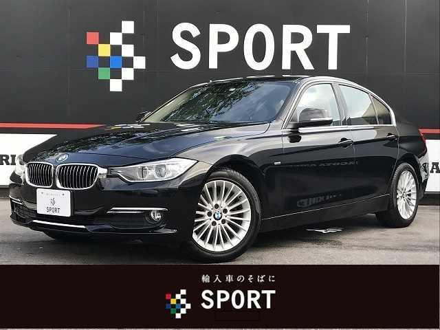 BMW 3シリーズ 320dブルーパフォーマンス ラグジュアリー 純正ナビ 本革