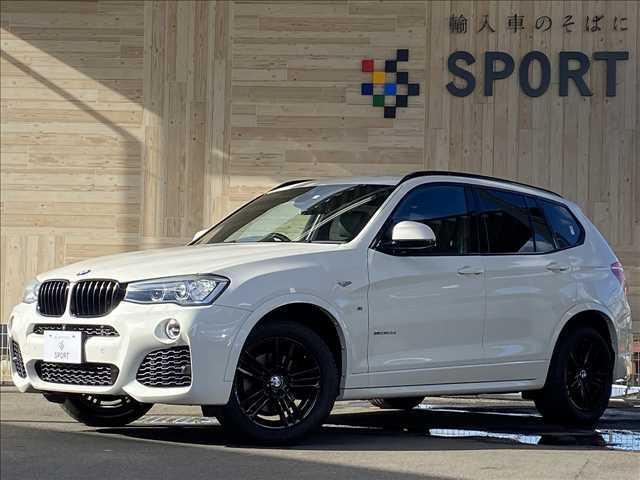 BMW X3 xDrive20d Mスポーツ 純正ナビTV トップビュー
