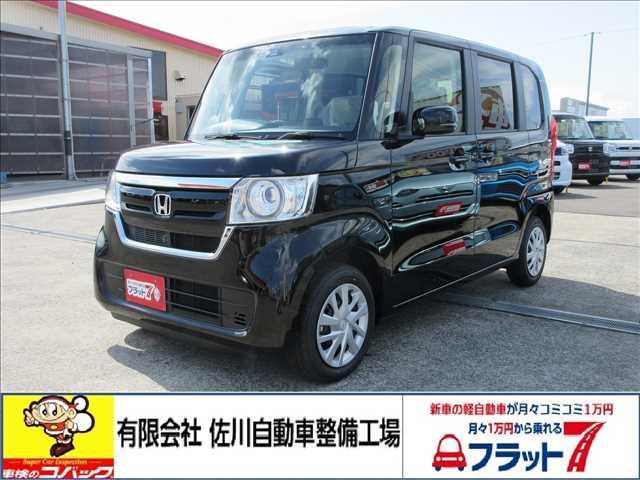 ホンダ G・L Honda SENSING 4WD 届出済未使用車