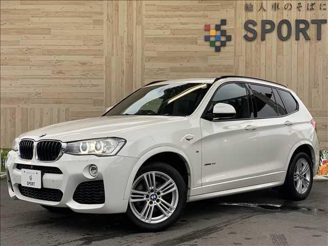 BMW X3 xDrive 20d Mスポーツ サンルーフ 純正HDDナビ フルセグ 全方位カメラ パワーバックドア シートメモリー コンフォートアクセス HIDヘッドライト ミラーインETC クリアランスソナー Bluetooth 純正AW