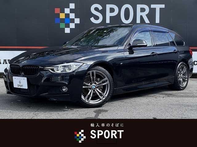BMW 3シリーズ 320d MSport ACC インテリセーフ 本革 ナビ