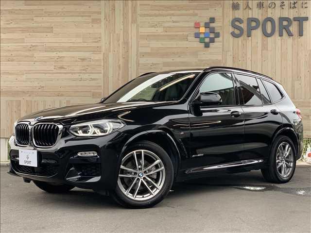 BMW X3 xDrive 20d Mスポーツ アクティブクルーズコントロール インテリジェントセーフティ 純正HDDナビ フルセグ 全方位カメラ シートヒーター・メモリー パワーバックドア LEDヘッドライト 純正AW ハーフレザーシート ETC