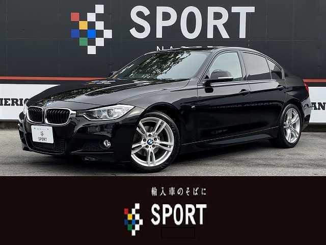 BMW 3シリーズ 320d Mスポーツ アクティブクルーズコントロール インテリジェントセーフティ 純正HDDナビ バックカメラ シートメモリー コンフォートアクセス HIDヘッドライト 純正AW ミラーインETC
