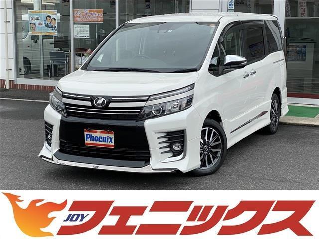 """トヨタ ヴォクシー ZS""""煌II"""" 専用モデリスタ セーフティーセンス LED"""