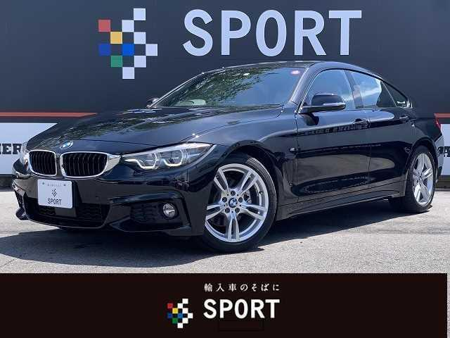 BMW 4シリーズ 420iグランクーペ Mスポーツ アクティブクルーズ 茶革