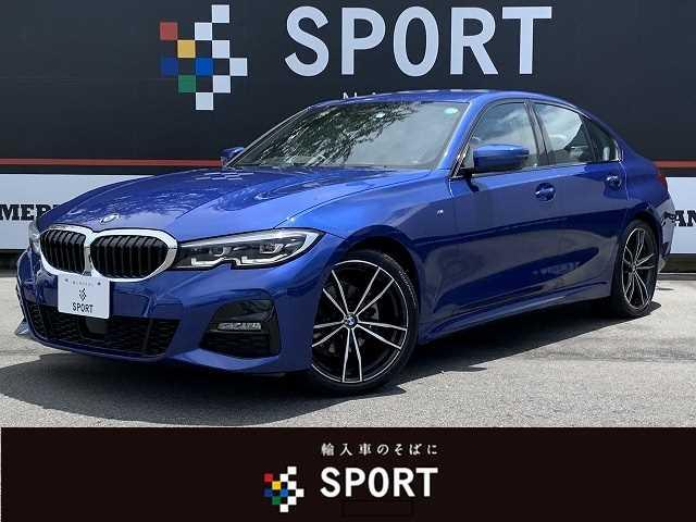 BMW 320i Mスポーツ 黒革シート シートヒーター パワーシート アクティブクルーズコントロール インテリジェントセーフティ 純正HDDナビ バックカメラ パワーバックドア LEDヘッド ミラーインETC 純正AW