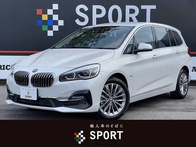 BMW 218dグランツアラー ラグジュアリー インテリジェントセーフティ 純正HDDナビ Bluetooth バックカメラ 黒革シート シートヒーター・メモリー パワーバックドア コンフォートアクセス LEDヘッド 純正AW ミラーインETC