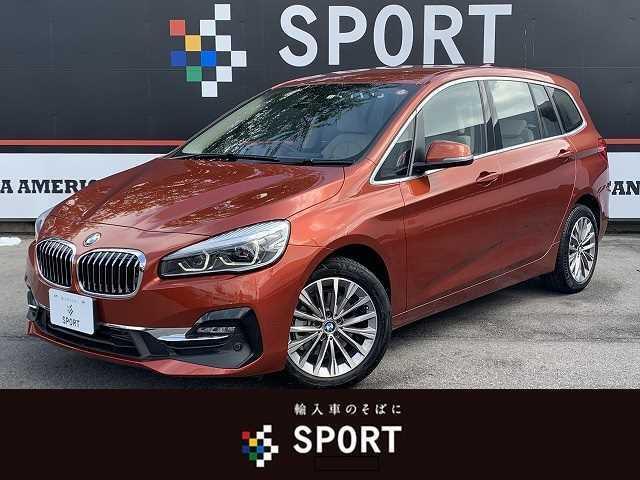 BMW 218dグランツアラー ラグジュアリー アクティブクルーズコントロール インテリジェントセーフティ ヘッドアップディスプレイ 本革 シートヒーター・メモリー 純正HDDナビ バックカメラ Bluetooth パワーバックドア LED ETC