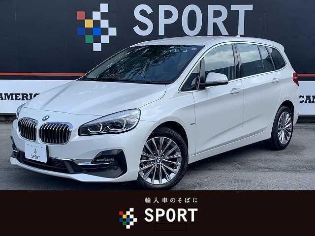 BMW 218dグランツアラー ラグジュアリー インテリジェントセーフティ 純正HDDナビ Bluetooth バックカメラ 黒革シート シートヒーター・メモリー パワーバックドア ミラーインETC コンフォートアクセス 純正AW LEDヘッド
