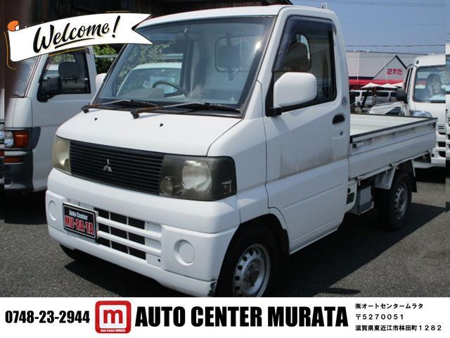 三菱 ミニキャブトラック VX-SE 4WD オートマ 三方開