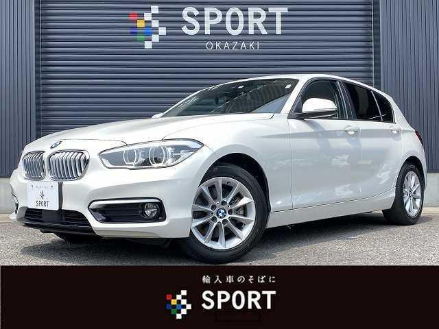 BMW 1シリーズ 118d スタイル 純正HDDナビ アクティブクルーズコントロール インテリジェントセーフティ ETC アイドリングストップ プッシュスタート キセノンヘッドライト フォグライト レーンディパーチャーウォーニング
