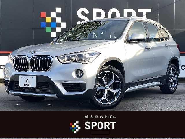 BMW X1 sDrive 18i xライン インテリジェントセーフティ 純正HDDナビ バックカメラ Bluetooth ハーフレザー シートヒーター パワーバックドア LEDヘッドライト コンフォートアクセス 純正アルミホイール ETC