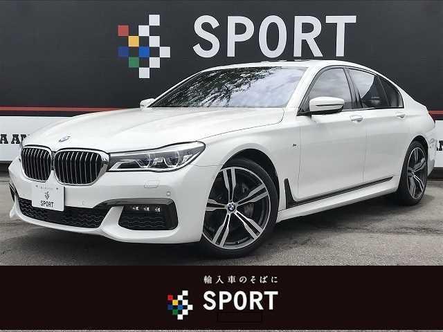 BMW 740d xDrive Mスポーツ サンルーフ アクティブクルーズコントロール インテリジェントセーフティ 純正ナビ フルセグ 全方位カメラ 黒革 シートヒーター・クーラー・メモリー ハーマンカードン パワーバックドア LED ETC