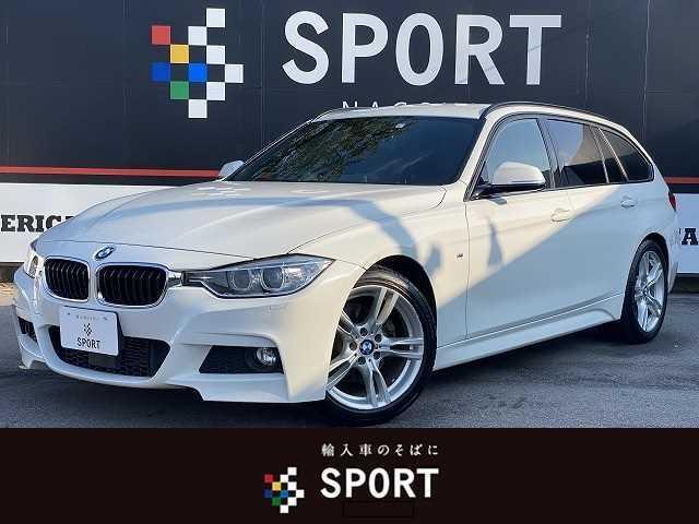 BMW 3シリーズ 320dブルーパフォーマンス ツーリング Mスポーツ アクティブクルーズコントロール インテリジェントセーフティ 純正HDDナビ バックカメラ パワーバックドア ミラーインETC コンフォートアクセス HIDヘッド 純正AW Bluetooth