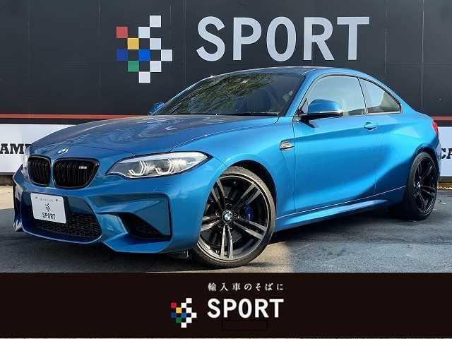 BMW M2 ベースグレード 稀少6MT 1オーナー インテリジェントセーフティ 純正HDDナビ Bカメラ DVD再生 Bluetooth 黒革シート シートヒーター・メモリー LEDヘッド コンフォートアクセス ミラーインETC