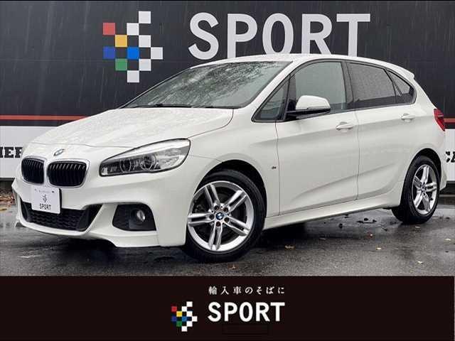 BMW 218dアクティブツアラー Mスポーツ 純正HDDナビ インテリジェントセーフティ プッシュスタート ミラーインETC ウインカーミラー 純正アルミホイール HIDヘッドライト フォグライト