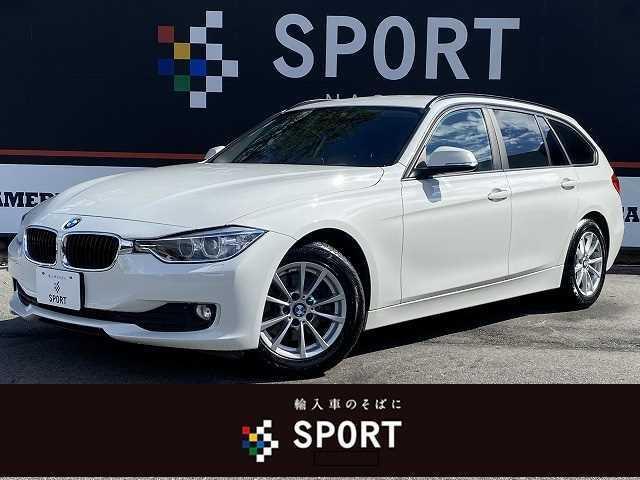 BMW 320dブルーパフォーマンス ツーリング インテリセーフ 純正HDDナビ Bカメラ Bluetooth DVD再生 クルーズコントロール パワーシート・メモリー パワーバックドア コンフォートアクセス HIDヘッドライト 純正アルミホイール