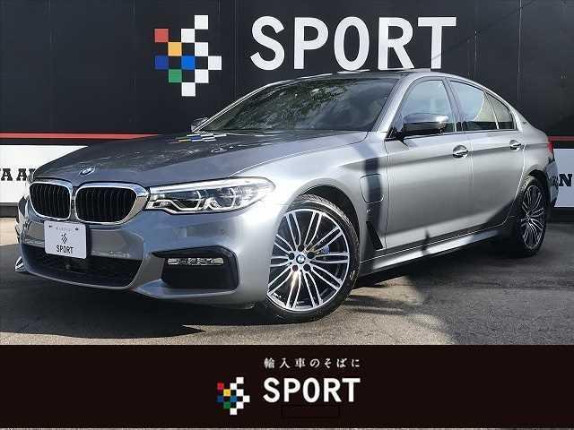 BMW 530e Mスポーツアイパフォーマンス サンルーフ アクティブクルーズコントロール インテリセーフ 純正ナビTV 全周囲カメラ 黒革 シートヒーター・メモリー ハーマンカードン