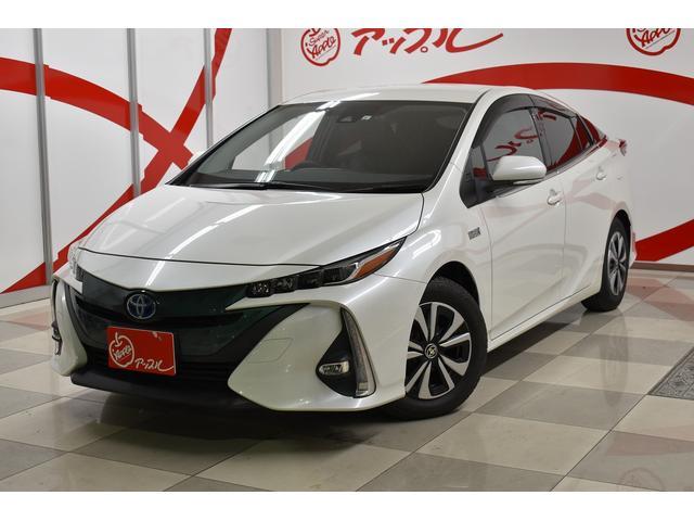 トヨタ プリウスPHV Sナビパッケージ 純正15インチアルミホイール LEDヘッドライト スマートキー プッシュスタート 純正ナビ バックモニター Bluetooth接続可能