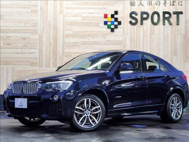 BMW X4 xDrive 28i Mスポーツ インテリジェントセーフティ 純正HDDナビTV Bカメラ 黒革シート シートヒーター・メモリー パワーバックドア クルーズコントロール HIDヘッドライト コンフォートアクセス ETC 純正アルミ