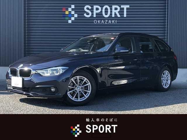 BMW 320dツーリング 320d Standard RHD 純正ナビ TVチューナ ACC インテリS ETC