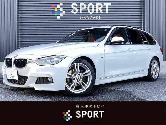 BMW 320dツーリング Mスポーツ 320d M Sport サンルーフ 赤革 純正ナビ Bカメ インテリS