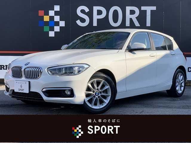 BMW 1シリーズ 118d スタイル ディーゼル車 インテリジェントセーフティ 純正HDDナビ バックカメラ クルーズコントロール ハーフレザーシート LEDヘッド ミラーインETC 純正アルミホイール