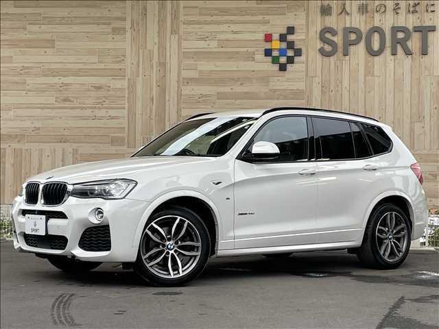 xDrive 20d Mスポーツ xDrive20d M Sport ワンオーナー 茶革 ナビ インテリS ACC