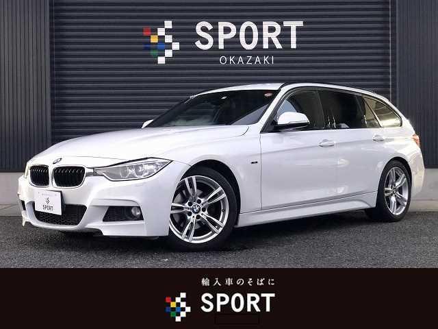 BMW 320dツーリング Mスポーツ 320d M Sport 純正ナビ Bカメ ETC メモリ付PS HID 純正AW