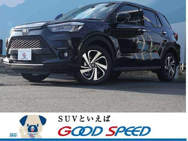 トヨタ Z 新車未登録 レーダークルーズ セーフティセンス LEDヘッドライト レーンキープ バックカメラ クリアランスソナー アイドリングストップ