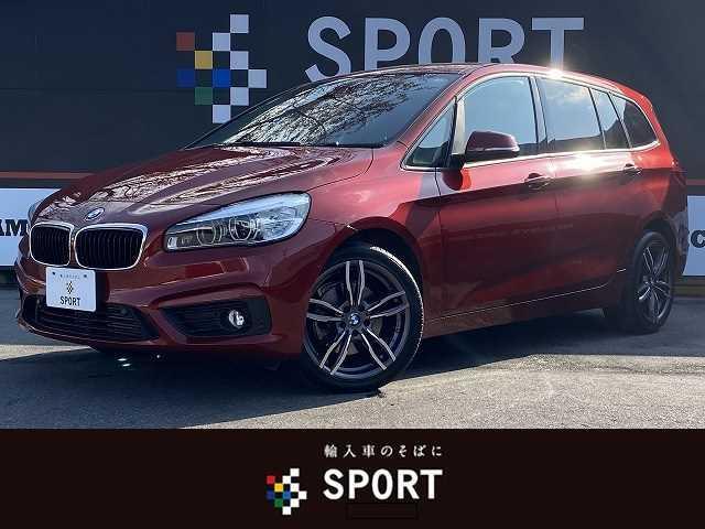 BMW 218dグランツアラー インテリジェントセーフティー 禁煙 コンフォートアクセス HDDナビ Bカメラ アイドリングストップ DVD再生 ブルートゥース LEDヘッド