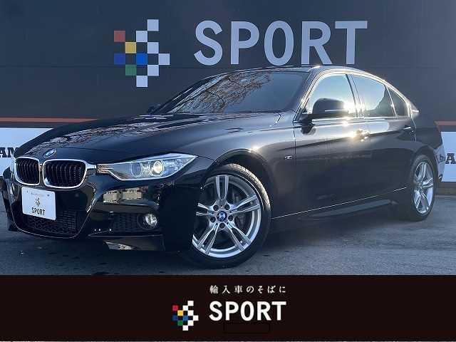 BMW アクティブハイブリッド3 Mスポーツ レザー HDDナビ Bカメラ 禁煙  コンフォートアクセス パワーシート シートヒーター パドルシフト クルーズコントロール オートライト DVD再生 ブルートゥース