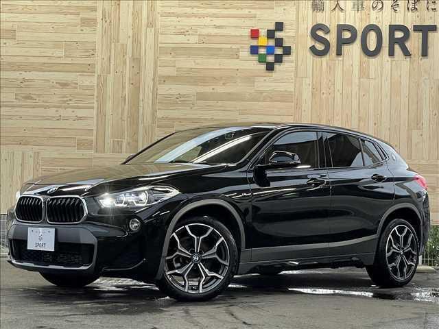 BMW X2 sDrive 18i M Sport X インテリジェントセーフティ 純正ナビ バックカメラ ブラウンレザー シートヒーター・メモリー パワーバックドア LEDヘッドライト ETC 純正アルミホイール コンフォートアクセス