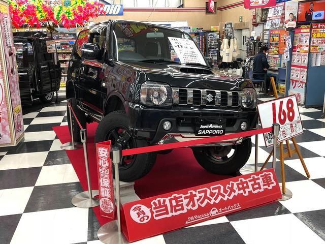 スズキ 660 ランドベンチャー 3ドア 4FAT 4WD 4人