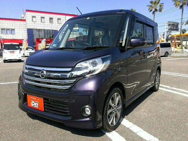 日産 ハイウェイスター X Gパッケージ グー鑑定車