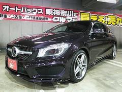 M・ベンツCLA180SBスポーツ レーダーセーフティ SR 希少黒紫