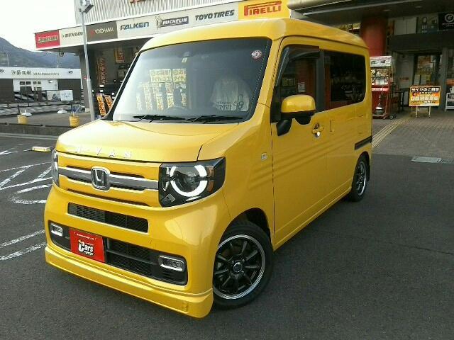 「ホンダ」「N-VAN」「軽自動車」「和歌山県」の中古車