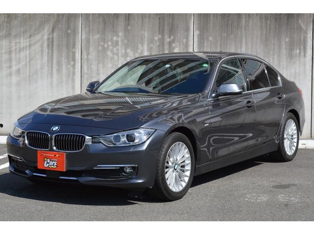 BMW 320d ラグジュアリー インテリジェントセーフティ レーンディパーチャーウォーニング レーンチェンジウォーニング アダクティブクルーズコントロール ナビ バックカメラ ミラー内臓ETC パワーシート 革シート シートヒーター