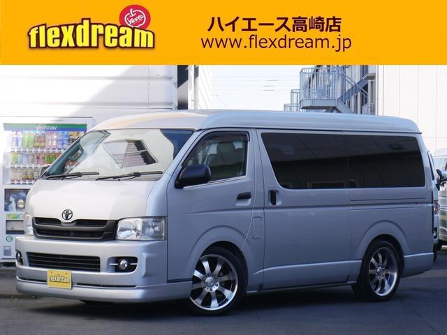 トヨタ DX マジカル8人乗り乗用 ローダウン ナビ フリップ