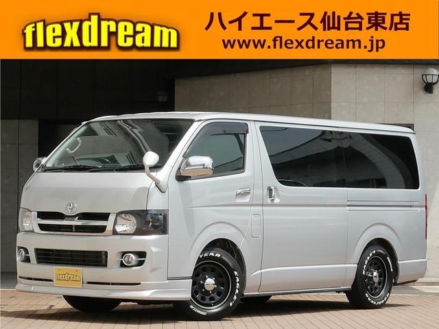 トヨタ 4WD スーパーGL