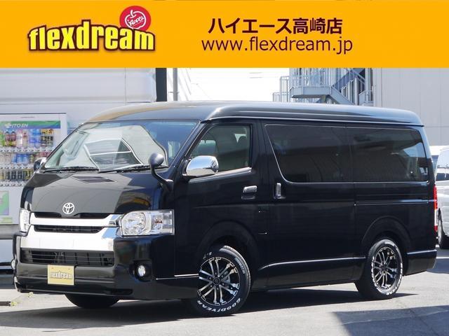 トヨタ FD-BOX3T 3列シート前向8名乗