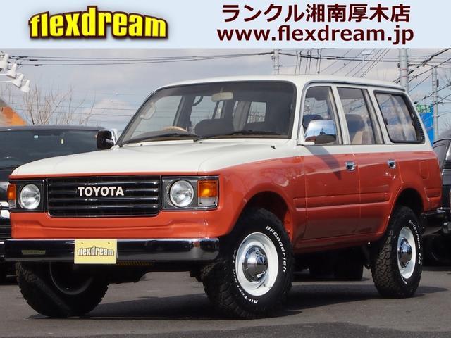 トヨタ FD-classic丸目換装 内外装オリジナルカスタム
