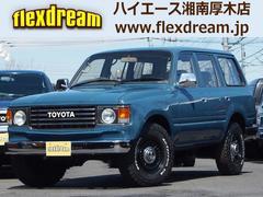 ランドクルーザー80VX−LTD 丸目換装 最終型本革シート 新品タイヤホイール