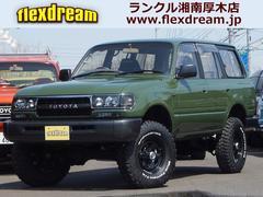 ランドクルーザー80VX−LTDナローボディーカスタム済 新品タイヤセット付