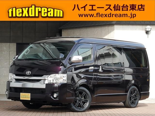 トヨタ ワイドスーパーGL 4WD ベッドキット付き