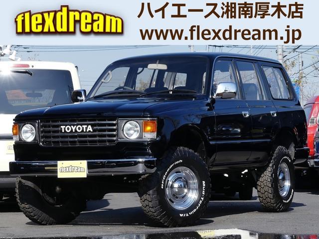 トヨタ VX-LTD ランクル60フェイス丸目換装 新品アルミセット