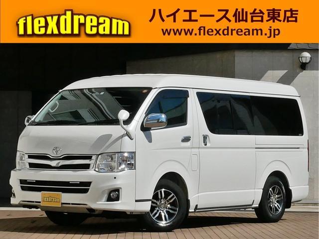 トヨタ MRTタイプ2 4WD 寒冷地 ベッド付